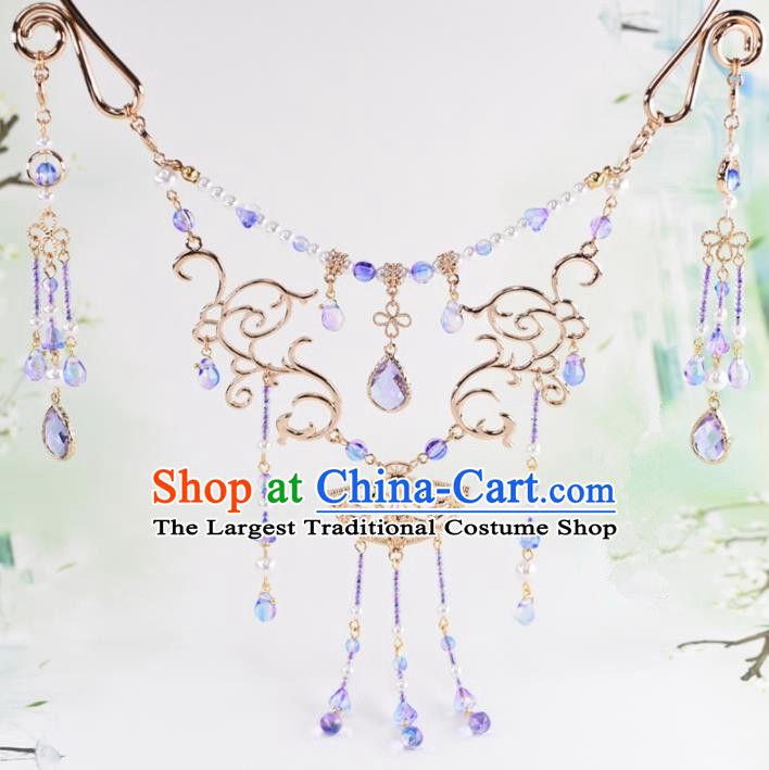 Handmade Chinese Classical Purple Crystal Tassel Necklace Ancient Palace Hanfu Necklet Accessories for Women