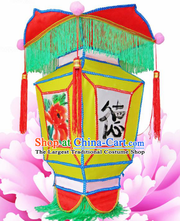 Handmade Chinese Palace Lanterns Traditional Printing Peony Yellow Lantern Ancient Ceiling Lamp
