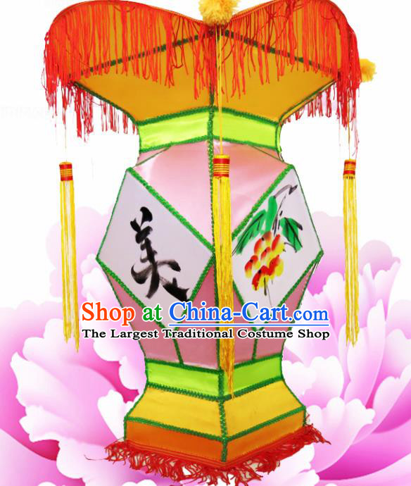 Handmade Chinese Pink Palace Lanterns Traditional New Year Lantern Ancient Ceiling Lamp