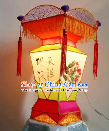 Chinese Handmade Ink Painting Palace Lanterns Ancient Traditional New Year Lantern Ceiling Lamp