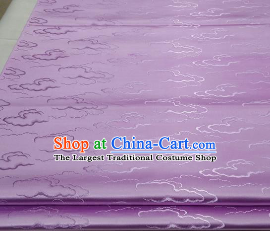 Chinese Traditional Tang Suit Royal Clouds Pattern Pink Brocade Satin Fabric Material Classical Silk Fabric