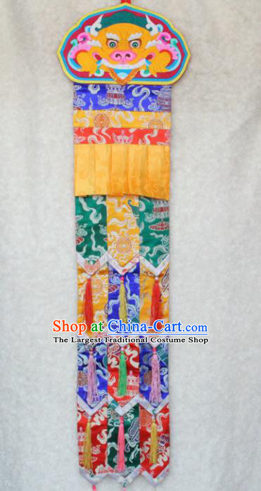 Chinese Traditional Buddhist Temple Brocade Streamer Tibetan Buddhism Portiere Decoration