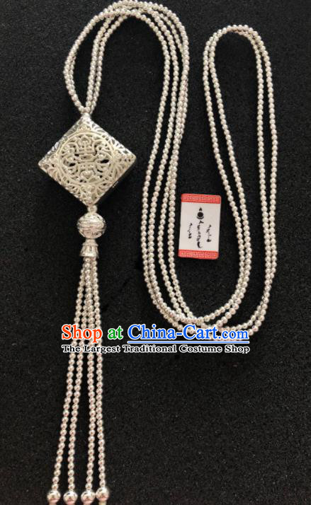 Traditional Chinese Mongol Nationality Sliver Tassel Necklet Accessories Mongolian Ethnic Necklace for Women