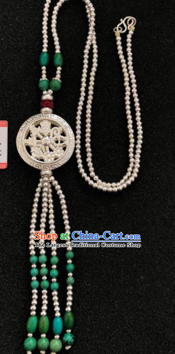 Traditional Chinese Mongol Nationality Sliver Necklet Accessories Mongolian Ethnic Green Beads Tassel Necklace for Women