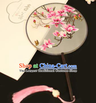 Chinese Traditional Embroidered Yulan Magnolia Round Fans Classical Hanfu Palace Fans for Women