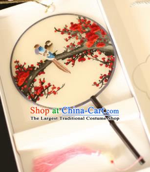 Chinese Traditional Embroidered Red Plum Blossom Round Fans Classical Hanfu Palace Fans for Women