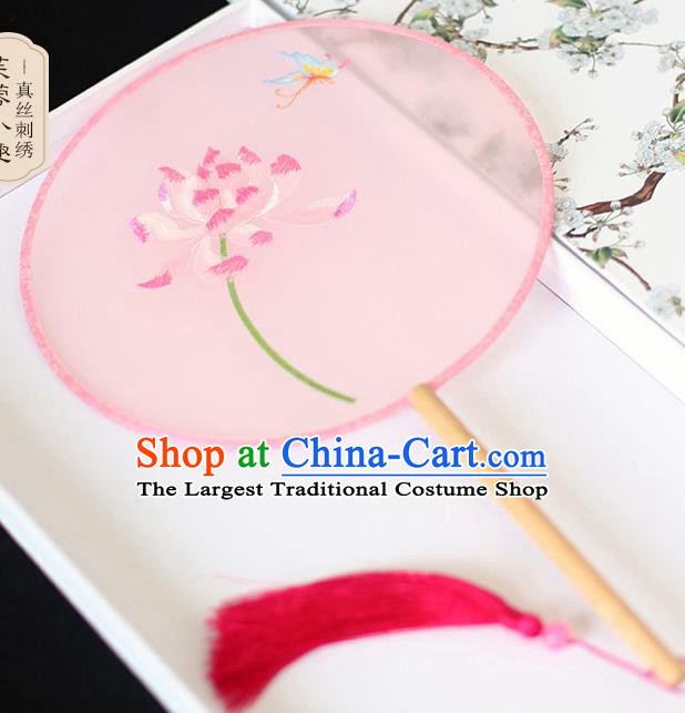 Chinese Traditional Embroidered Lotus Butterfly Pink Round Fans Classical Hanfu Palace Fans for Women
