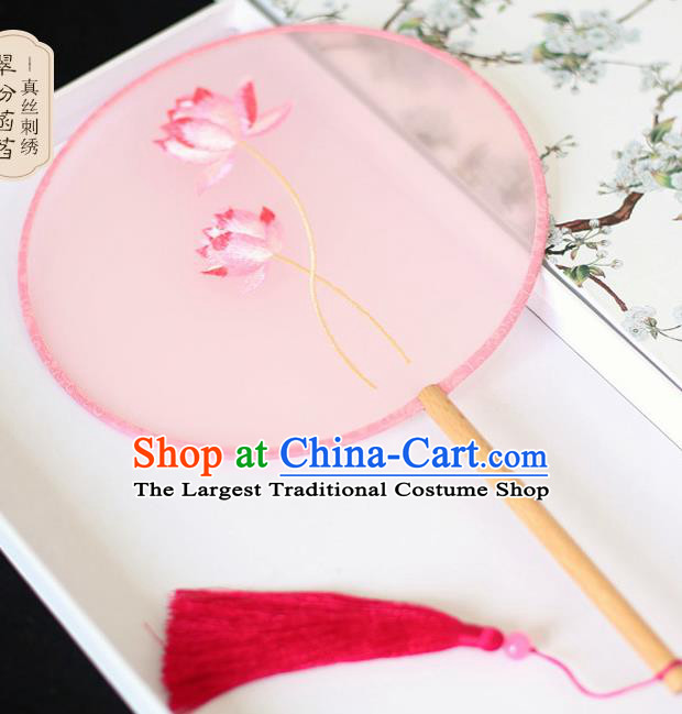 Chinese Traditional Embroidered Lotus Pink Silk Round Fans Classical Hanfu Palace Fans for Women