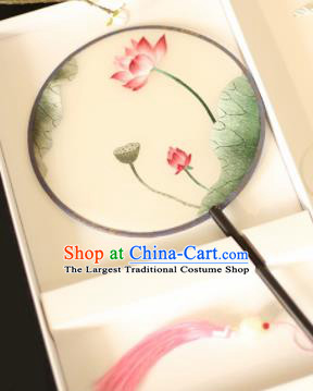 Chinese Traditional Embroidered Lotus Round Fans Classical Hanfu Palace Fans for Women