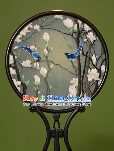 Chinese Traditional Handmade Embroidered Magnolia Silk Round Fans Classical Palace Fans for Women
