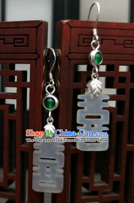 Traditional Chinese Ancient Hanfu Palace Jade Earrings Handmade Wedding Jewelry Accessories for Women