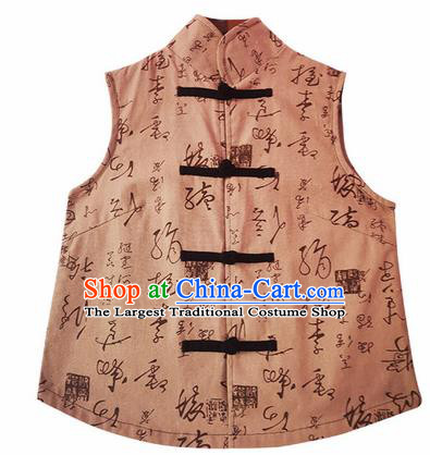 Chinese Traditional National Costume Brown Brocade Vest Tang Suit Embroidered Waistcoat for Women