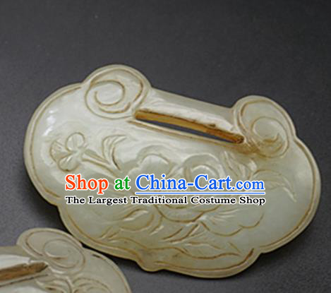 Handmade Chinese Jade Carving Longevity Lock Pendant Traditional Jade Craft Jewelry Accessories