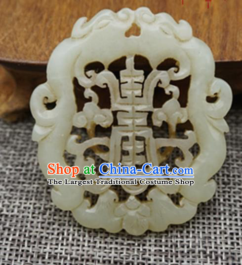 Chinese Handmade Carving Longevity Jade Pendant Traditional Jade Craft Jewelry Accessories