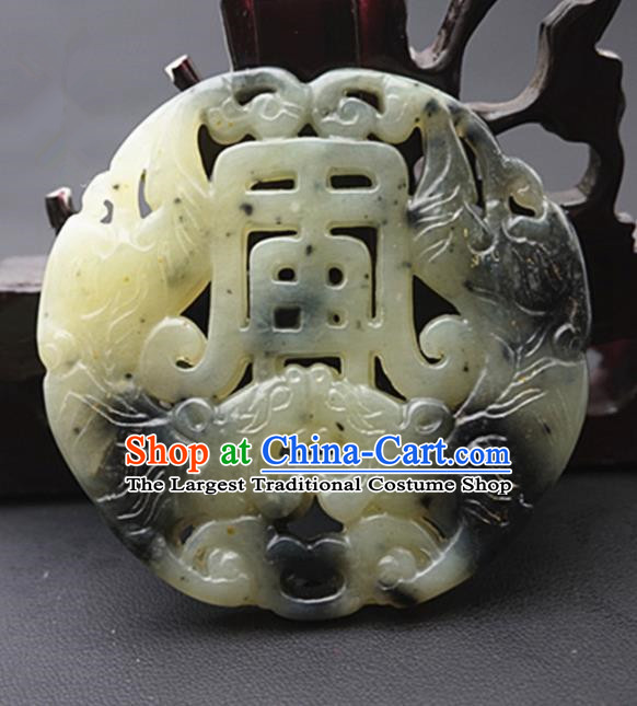 Chinese Handmade Carving Tiger Jade Pendant Traditional Jade Craft Jewelry Accessories