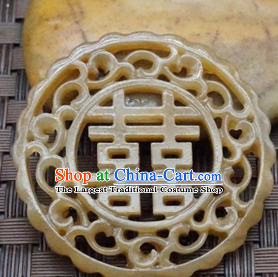 Chinese Handmade Jewelry Accessories Carving Yellow Jade Pendant Ancient Traditional Jade Craft Decoration