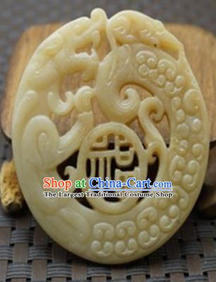 Chinese Handmade Carving Dragon Jade Pendant Jewelry Accessories Ancient Traditional Jade Craft Decoration