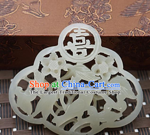 Handmade Chinese Ancient Jade Carving Pendant Traditional Wedding Jade Craft Jewelry Decoration Accessories