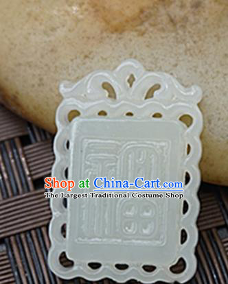 Handmade Chinese Ancient Carving Fortune Jade Pendant Traditional Jade Craft Jewelry Decoration Accessories