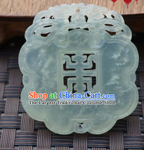 Chinese Ancient Carving Longevity Jade Pendant Traditional Handmade Jade Craft Jewelry Decoration Accessories