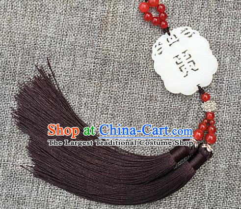 Chinese Handmade Jade Craft Carving Waist Accessories Tassel Jade Pendant Jewelry Decoration