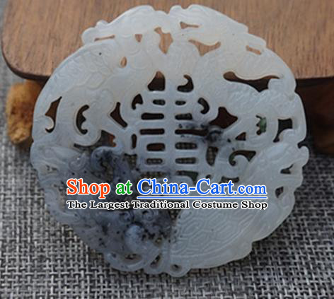 Chinese Ancient Wedding Carving Tortoise Jade Pendant Traditional Handmade Jade Craft Jewelry Decoration Accessories