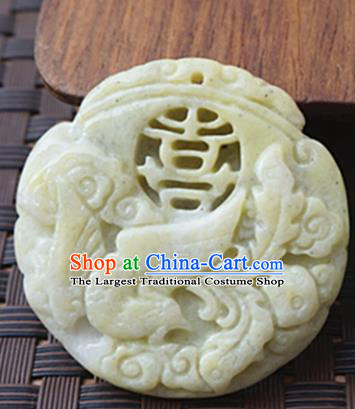 Handmade Chinese Carving Phoenix White Jade Waist Pendant Ancient Traditional Jade Craft Decoration