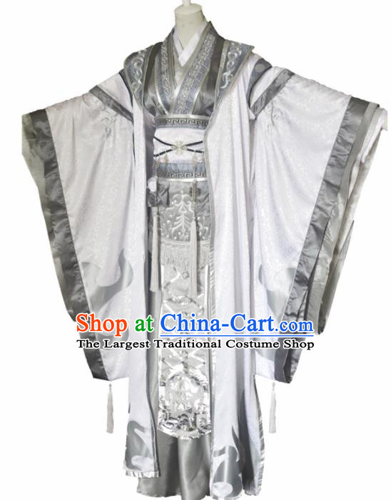 Traditional Chinese Cosplay Crown Prince White Clothing Ancient Swordsman Costume for Men