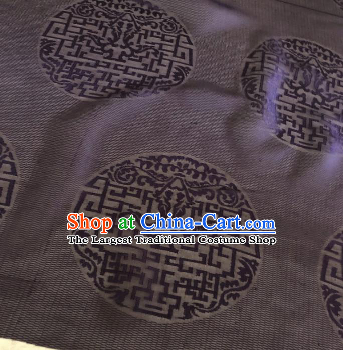 Asian Chinese Traditional Lucky Pattern Design Brown Brocade Fabric Silk Fabric Chinese Fabric Asian Material