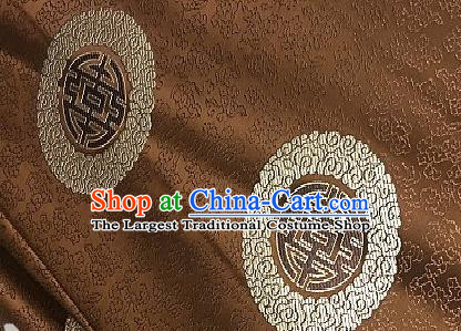 Asian Chinese Traditional Longevity Pattern Design Bronze Brocade Fabric Silk Fabric Chinese Fabric Asian Material