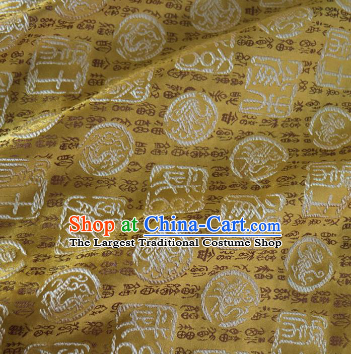 Chinese Traditional Seal Pattern Design Golden Brocade Fabric Asian Silk Fabric Chinese Fabric Material