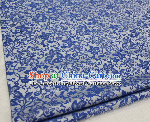 Chinese Classical Scroll Lotus Pattern Design Brocade Asian Traditional Hanfu Silk Fabric Tang Suit Fabric Material