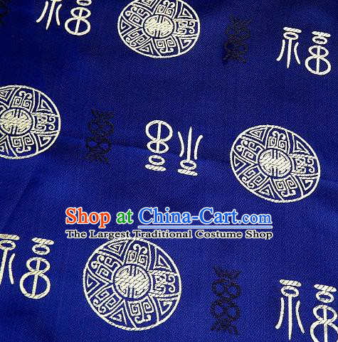 Asian Chinese Navy Satin Fabric Classical Lucky Character Pattern Design Brocade Traditional Drapery Silk Material