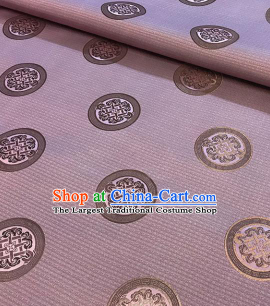 Chinese Tang Suit Pink Brocade Classical Lucky Pattern Design Satin Fabric Asian Traditional Drapery Silk Material