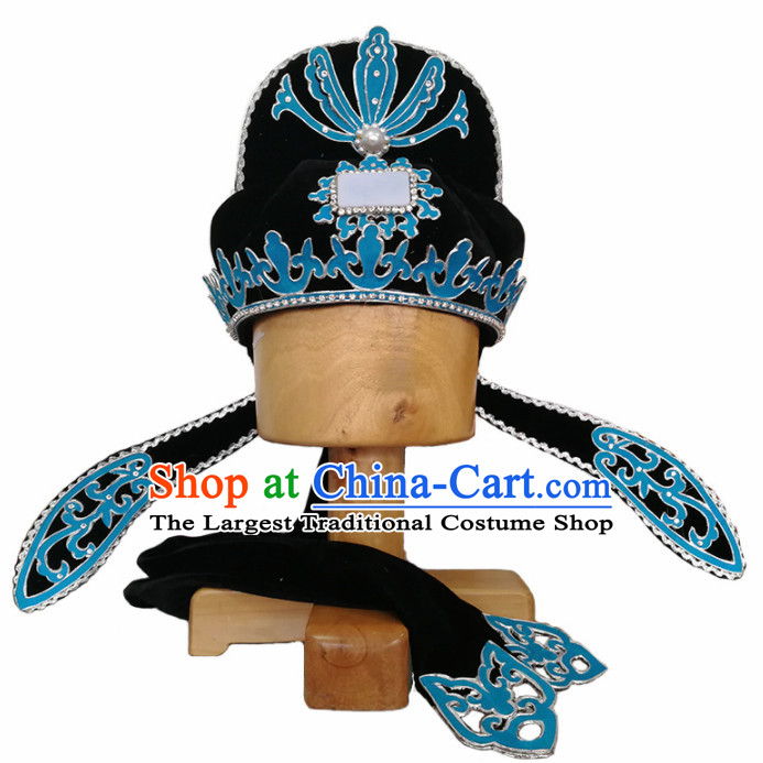 Chinese Ancient Number One Scholar Black Hat Traditional Beijing Opera Niche Hair Accessories for Adults