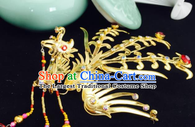 Chinese Ancient Palace Princess Golden Phoenix Hairpins Traditional Beijing Opera Diva Headwear Hair Accessories for Adults