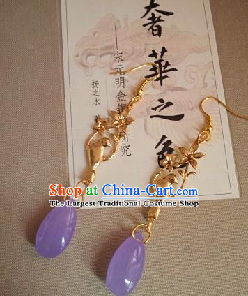 Chinese Ancient Princess Purple Stone Earrings Traditional Hanfu Palace Jewelry Accessories for Women
