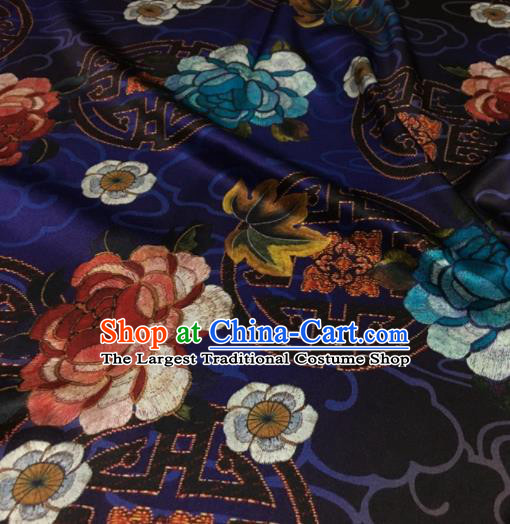 Asian Chinese Classical Peony Pattern Purple Brocade Satin Drapery Traditional Cheongsam Brocade Silk Fabric