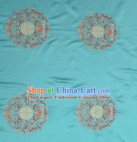 Asian Chinese Cheongsam Classical Embroidered Lucky Pattern Blue Satin Drapery Brocade Traditional Brocade Silk Fabric