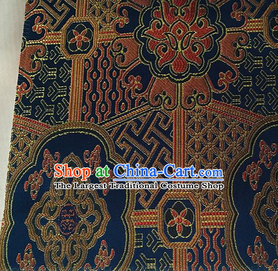 Asian Chinese Cheongsam Classical Lucky Pattern Navy Satin Drapery Brocade Traditional Brocade Silk Fabric