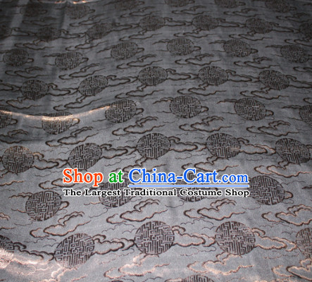 Chinese Traditional Cheongsam Classical Clouds Pattern Black Gambiered Guangdong Gauze Asian Satin Drapery Brocade Silk Fabric