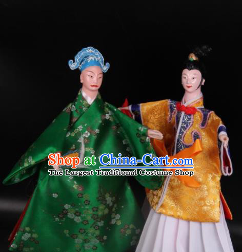 Traditional Chinese Handmade Green Handsome And Beauty Marionette Puppets Old Men Puppet String Puppet Wooden Image Arts Collectibles