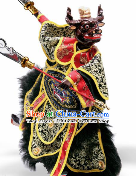 Traditional Chinese Handmade Black Clothing Bull Demon King Puppet Marionette Puppets String Puppet Wooden Image Arts Collectibles