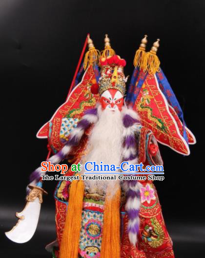 Traditional Chinese Handmade General Huang Gai Puppet Marionette Puppets String Puppet Wooden Image Arts Collectibles