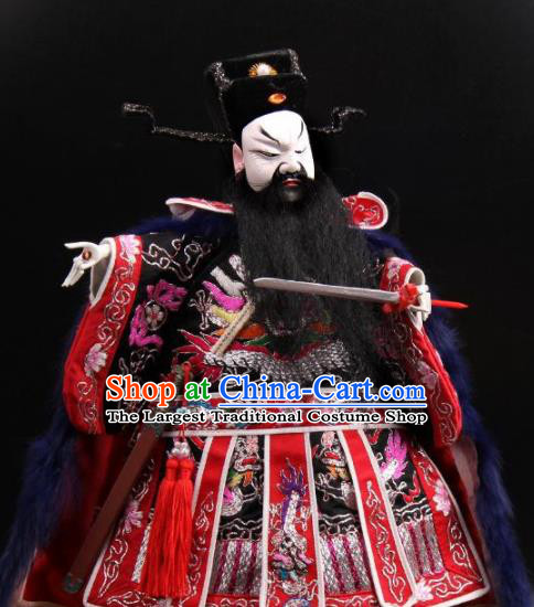 Traditional Chinese Handmade Cao Cao Puppet Marionette Puppets String Puppet Wooden Image Arts Collectibles