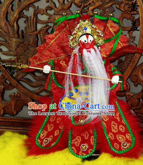 Chinese Traditional Red General Huang Gai Marionette Puppets Handmade Puppet String Puppet Wooden Image Arts Collectibles