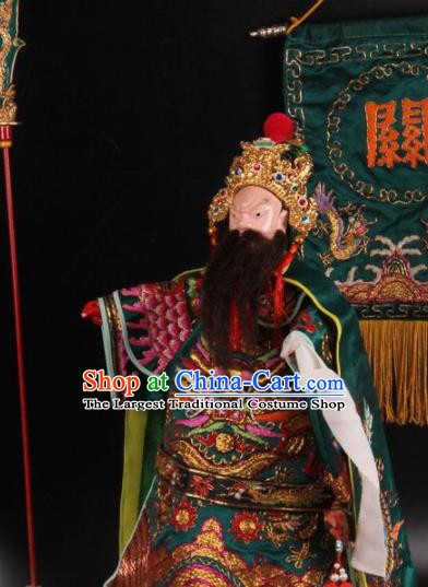 Traditional Chinese General Guan Yu Marionette Puppets Handmade Puppet String Puppet Wooden Image Arts Collectibles