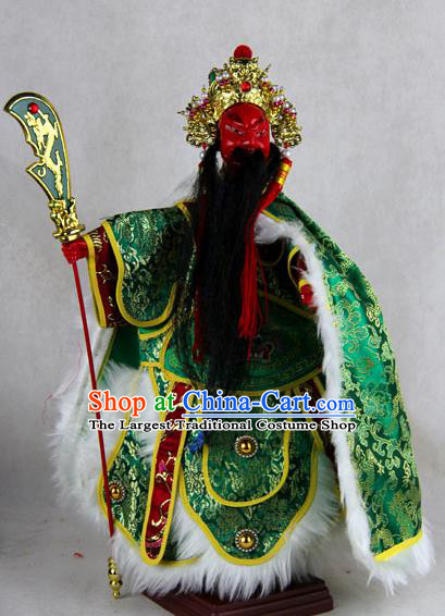 Chinese Traditional Beijing Opera Guan Yu Marionette Puppets Handmade Puppet String Puppet Wooden Image Arts Collectibles