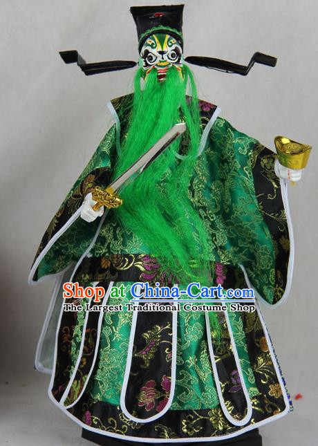 Traditional Chinese Green Prime Minister Marionette Puppets Handmade Puppet String Puppet Wooden Image Arts Collectibles