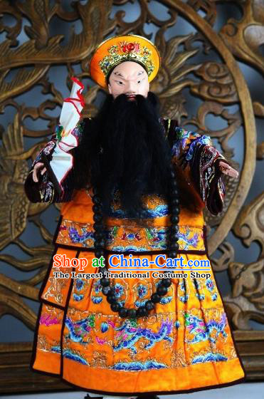 Traditional Chinese Emperor Kang Xi Marionette Puppets Handmade Puppet String Puppet Wooden Image Arts Collectibles